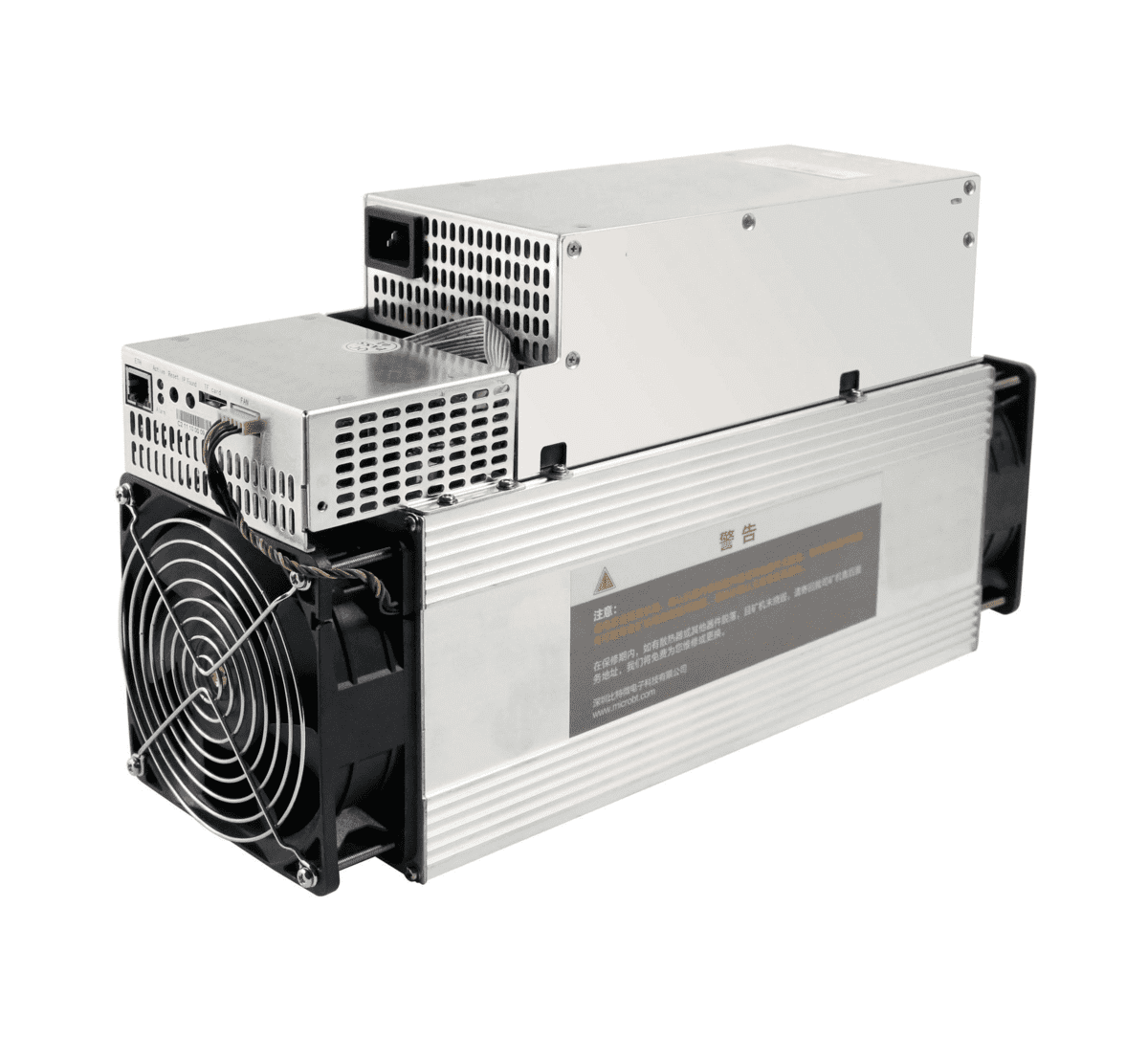 WhatsMiner M32 64 TH/s 54wt 1
